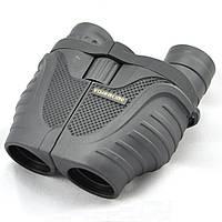 VISIONKING 8-20X25 HD Бинокль регулируемый Zoom телескоп Открытый кемпинг Путешествия