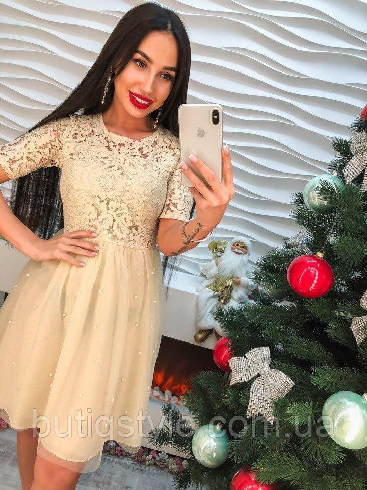 Модное кружевное платье юбка органза с жемчугом только беж