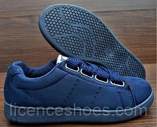 Синие детские, подростковые кроссовки Navigator