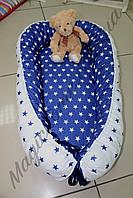 """Кокон-гнездышко, позиционер, babynest, кокон для новорожденных """"Звездное небо"""", фото 1"""