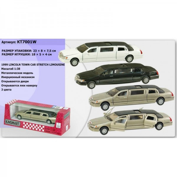 Модель KINSMART Lincoln Town Car Stretch Limousine, 1999