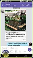 Садовые качели Provance в саду загородного дома заказчицы Ukrbest
