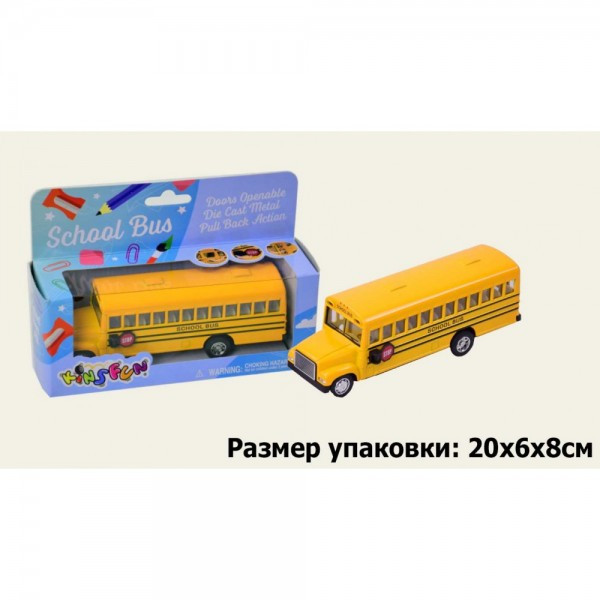 Модель автобус KINSMART School Bus