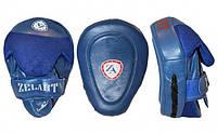Лапа Изогнутая кожаная (2шт) Zelart ZB-6102 (крепление на липучке, р-р 23x11x18 см, синяя)