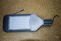 Уличный светодиодный светильник Feron SP2923 100W