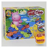 Игра Накорми Гипопотама FUN GAME