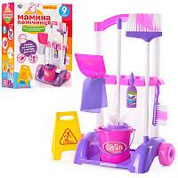 Детский Игровой набор для уборки - тележка, ведро, щетки, швабра, 667К, в коробке46,5-33,5-15 см
