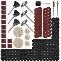 152шт Rotary Инструмент Аксессуар Бит Набор шлифовальной полировки Аксессуары для Дремель
