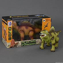 Динозавр 9983 А