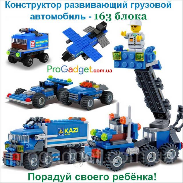 Конструктор из блоков развивающий 163 элемент  - Грузовой автомобиль