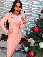 Красивое стрейчевое платье с нашивками звезды пайетки розовое, серое