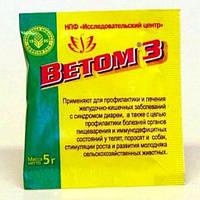 Ветом 3 Vetom 3 пробиотик для животных 5 гр. НПФ Исследовательський центр Россия