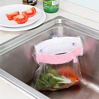 Пластиковая раковина barbage Держатель мусора мешок кухонные отходы мусор мешок стойки