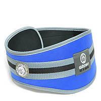 Пояс неопреновый с наполнителем для фитнеса и бодибилдинга Stein Lifting Belt BWN-2423 Blue