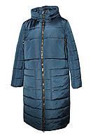 Пальто пуховик женский синий