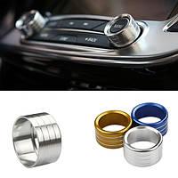 2шт/комплект автомобили Alu украшения стерео ручка кольцо кондиционер ручка кольцо для ENVISION