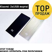 Power Bank Xiaomi Mi 28000 mAh цвета: черный, серый, 2 USB / Зарядное устройство, зарядка, внешний аккумулятор