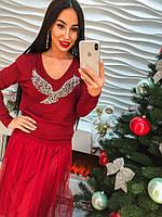 Красивое женское трикотажное платье юбка органза и свитер с  аппликацией камни красный и серый