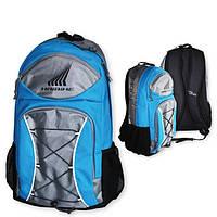 Рюкзак Haibike серо-сине-белый