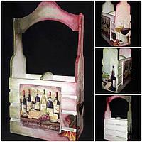 Красивый ящик на 2 сектора под бутылки, ручная работа, декупаж, дерево и фанера, 38х22х11 см., 490 гр.