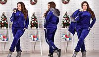 Модный теплый костюм тройка темно-синий батал 48 50 52 54 56