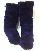 Махровые домашние женские сапожки- теплый подарок близким!!