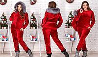 Модный теплый костюм тройка красный батал 48 50 52 54 56