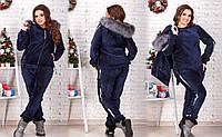 Модный теплый костюм тройка батал  темно-синий 48 50 52 54 56