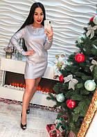 Красивое платье туника машинная вязка с перламутровым напылением белый, бордо, никель, серебро