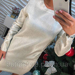 Красивое платье туника машинная вязка с перламутровым напылением белое, серое, бордо