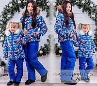 Костюм (комбез+куртка) R-14494 синий