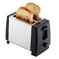 Электрический автоматический 2-х тостер хлеб Тост Тостер сэндвич Maker Гриль машины