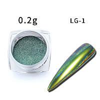 """Втирка """"Перо павлина"""" LG-01 (0,2 гр.), фото 1"""