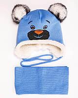 Мишка комплект D265 (мех) Голубой
