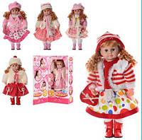 Интерактивная кукла Ксюша - отвечает на вопросы 5330-31-32-33