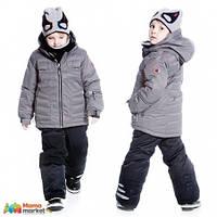Зимний комплект для мальчика Deux par Deux P815, цвет 966