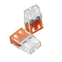 Excellway® ET01 5шт 2Pin Спринг терминальный блок Электрический кабель провод разъема