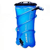 AONIJIE 1.5L-3L Складная питьевой воды мешок спорта Бег Велоспорт Альпинизм Кемпинг Туризм Bottle