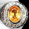 """Шикарный перстень """"Лучистый"""" с желтыми  сапфирами , размер 19,3 студия LadyStyle.Biz"""