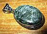 """Крупный серебряный кулон  с натуральным серафинитом """"Михаил"""" ,  от студии LadyStyle.Biz"""