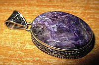 """Шикарный серебряный кулон  с натуральным чароитом """"Перламутр""""   от студии LadyStyle.Biz, фото 1"""