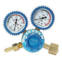 Аргон давление СО2 Редуктор МИГ ТИГ потока регулирующий клапан Регулятор для калибровочных сварки