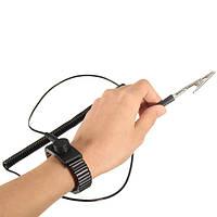 Антистатический ПАЗ регулируемый ремешок на запястье разряд полоса заземления металлический браслет