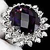 Огромный перстень с аметрином и сапфирами, размер 17,5 от студии LadyStyle.Biz