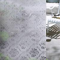 90x100cm Матовый непрозрачного стекла оконная пленка Privacy Glass Window Наклейки Grille Home Decor