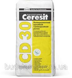 Раствор антикоррозионный CERESIT CD 30 (ЦЕРЕЗИТ СД 30), 25 кг