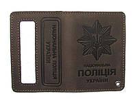 Обложка для документов Полиция DNK Police-H col.F, фото 1