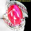 """Яркий перстень """"Алая капля """" с рубинами , размер 17 от студии LadyStyle.Biz"""