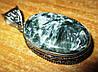 """Шикарный серебряный кулон  с натуральным серафинитом """"Гавриил"""" ,  от студии LadyStyle.Biz"""