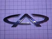 Решетка бампера Amulet OE центральная A13-2803539 CHY-3539